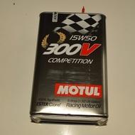 Huile compétition Motul 300V15W50 5L